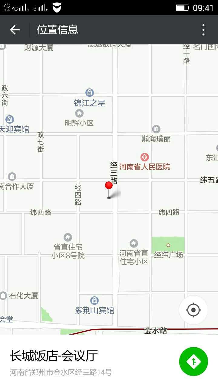 【细节已定】21日郑州人工耳蜗活