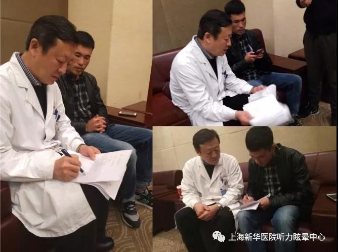 【活动回顾】12月15日上海新华医
