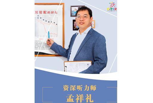 10月26-27日福州和杭州将举办人工