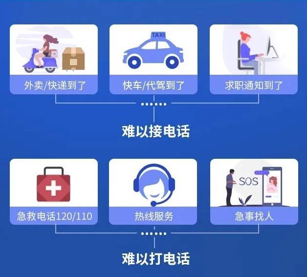 寰俊鍥剧墖_20201229105102.jpg