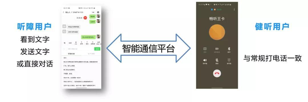 寰俊鍥剧墖_20201229130007.jpg
