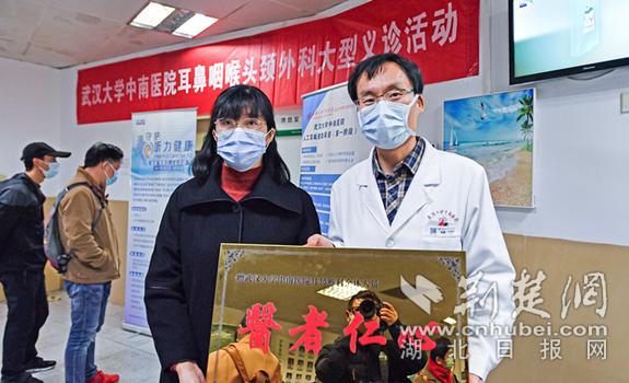 最高补贴6万元!武汉多所医院有耳